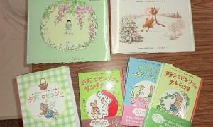 本は子どもたちの心に添うように吟味され届けられます