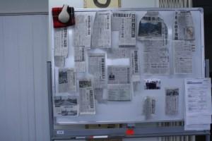 生活関連情報を提供する掲示板