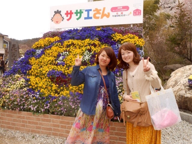 IMG_花見山にて(向かって左)
