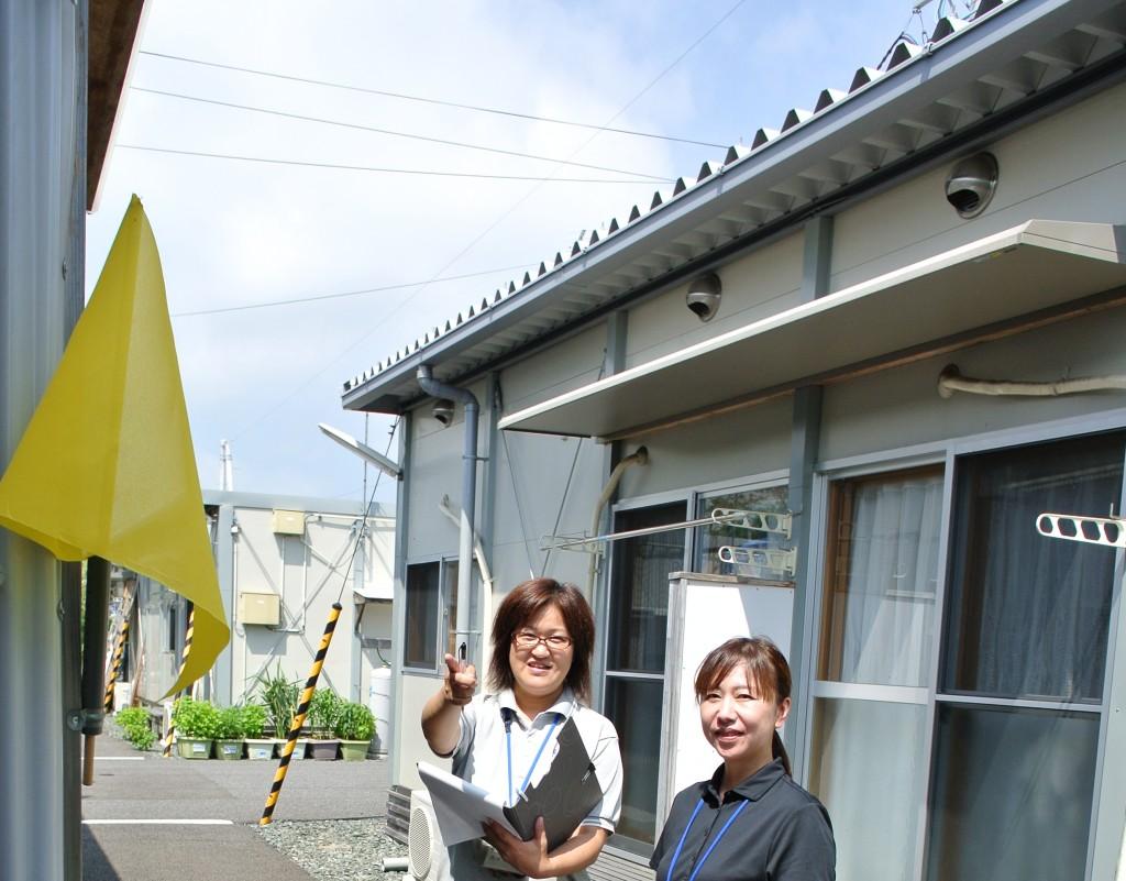 01黄色い旗