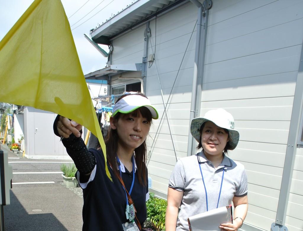02黄色い旗