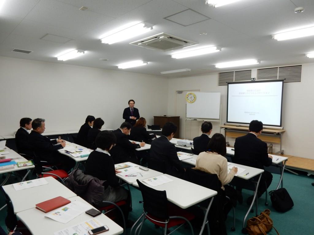 放射線リスクコミュニケーション研修会