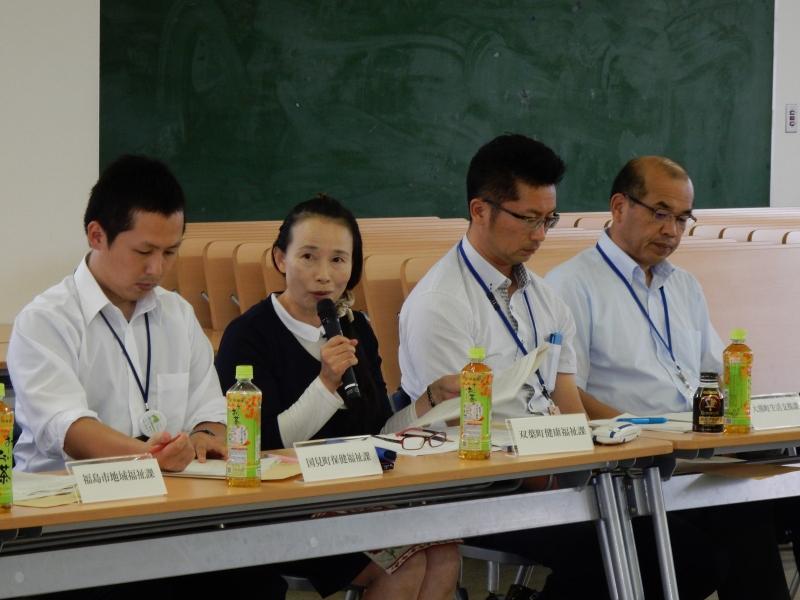 第1回福島地区被災者生活支援調整会議を開催しました