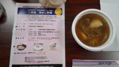 住民の親睦会「男めし料理」_006