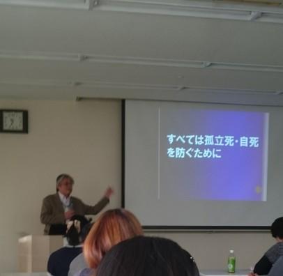 福島大学ふくしま未来学 出前講座に参加しました!