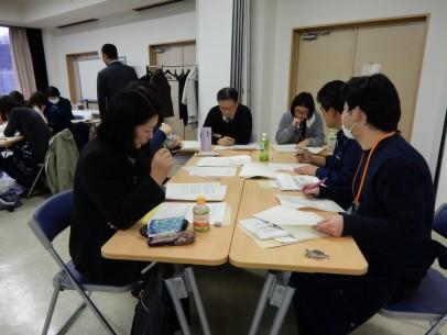 主任生活支援員研修会を開催いたしました。_002
