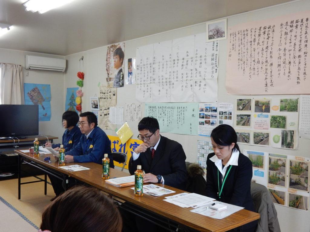 富岡町社会福祉協議会の内部研修会を紹介します。